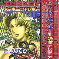turkey_1.jpg