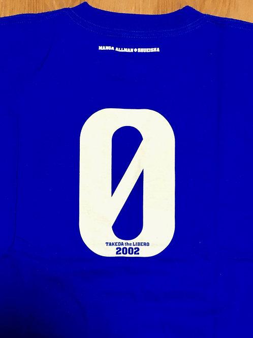 リベロの武田〜2002年日韓Wカップ記念Tシャツ〜