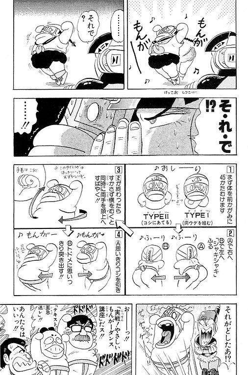 闘025・わがまま王子ウラシマ11・013.jpg