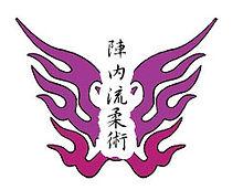 陣内流ロゴ2.jpg