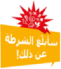 logo arbab.jpg