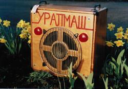 Uralmasch Amp