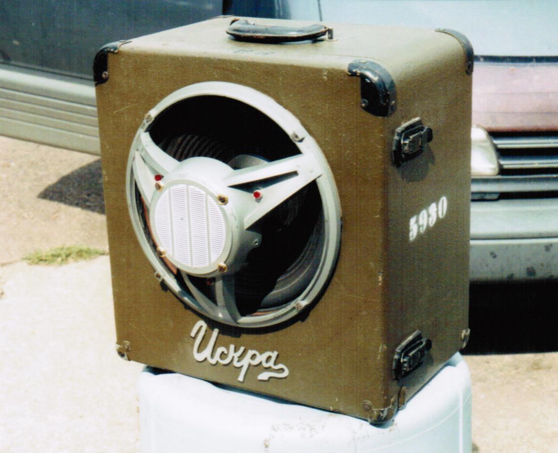 Iskra Amp