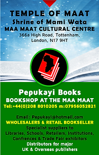 Pepukayi Bookshop at The Maa Maat.png