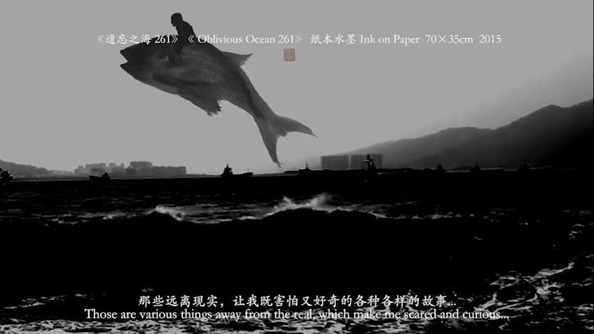 """""""铸浪为山:汤南南个展""""预告片1.mp4"""