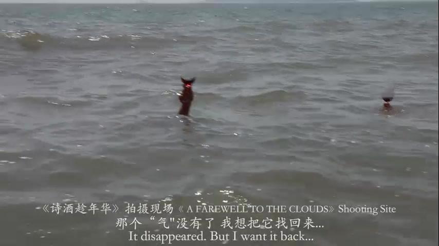 """""""铸浪为山:汤南南个展""""预告片4.mp4"""
