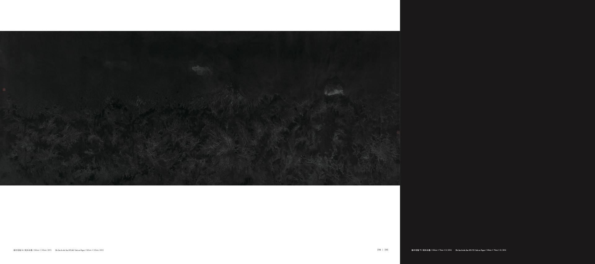 铸浪为山画册-汤南南5.jpg