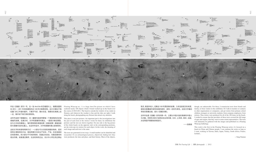 重新发电上海双年展画册2.jpg