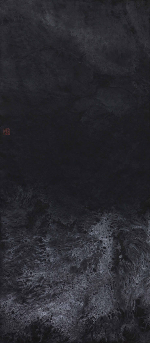 海中有海9号