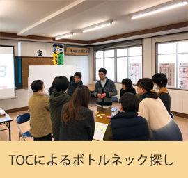 toc2.jpg