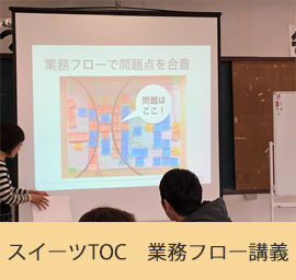 toc3.jpg