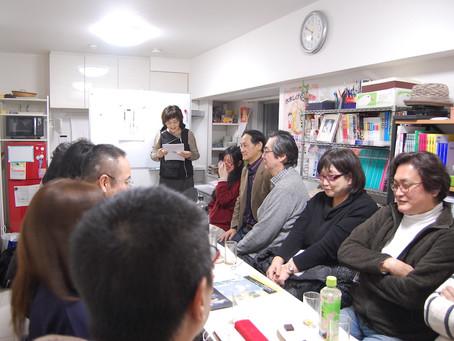 マンガジャパン 2017年2月度オープンミーティング 開催
