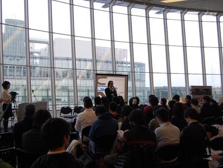 【CG-ARTS協会】「第21回 学生CGコンテスト」受賞発表イベント開催