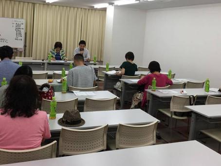 一般社団法人マンガジャパン 第3回定時総会 開催