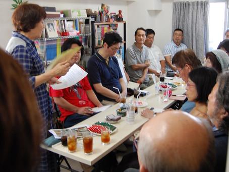 マンガジャパン2016年8月度オープンミーティング 開催