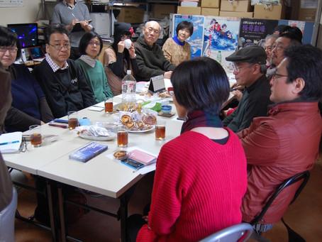 マンガジャパン2015年12月度オープンミーティング 開催