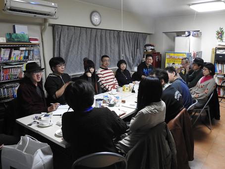 マンガジャパン2016年2月度オープンミーティング 開催