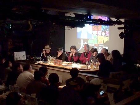 マンガジャパンプロジェクト 大萬茶会「天上の虹 完結記念! 里中満智子と仲間たち」開催