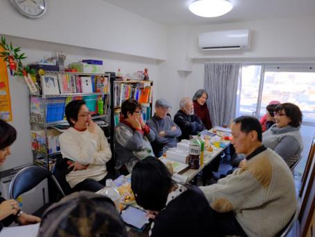 マンガジャパン 2018年1月度オープンミーティング 開催