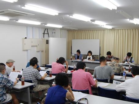一般社団法人マンガジャパン 第1回定時社員総会 開催