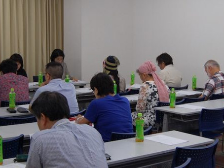 一般社団法人マンガジャパン 第2回定時総会 開催