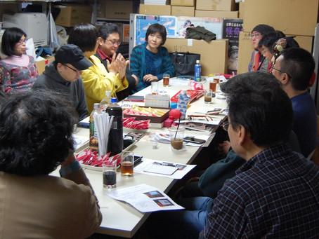 マンガジャパン2015年11月度オープンミーティング 開催