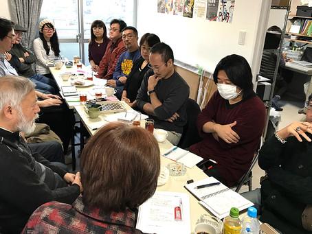 マンガジャパン 2016年11月度オープンミーティング 開催