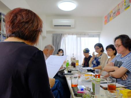 マンガジャパン 2017年8月度オープンミーティング 開催