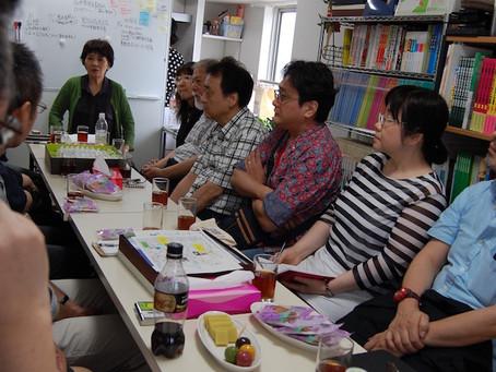 マンガジャパン2016年7月度オープンミーティング 開催