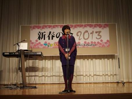 マンガジャパン・デジタルマンガ協会合同 新春の会2013開催