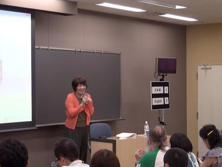 【IASL】里中満智子先生の講演が行われました