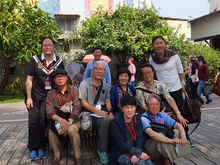 第15回 国際マンガサミット 台湾・高雄大会