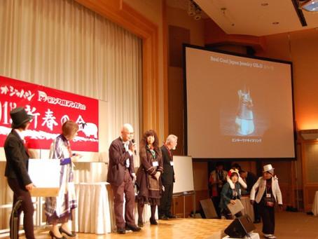 マンガジャパン・デジタルマンガ協会合同 新春の会2015開催
