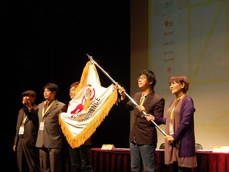第14回 国際マンガサミット 香港大会
