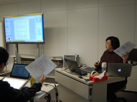 第2回「CLIP STUDIO PAINT 勉強会」開催
