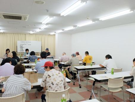 一般社団法人マンガジャパン 第4回定時総会 開催