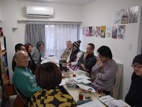マンガジャパン 2017年1月度オープンミーティング 開催