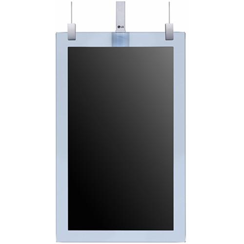 Tosidig skjerm for digital signage