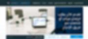 arapça'da web sayfa