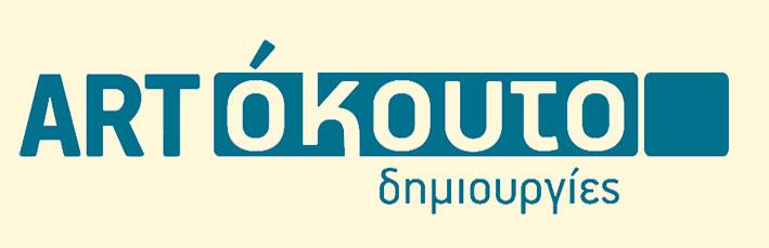 ARTokouto Logo.jpg