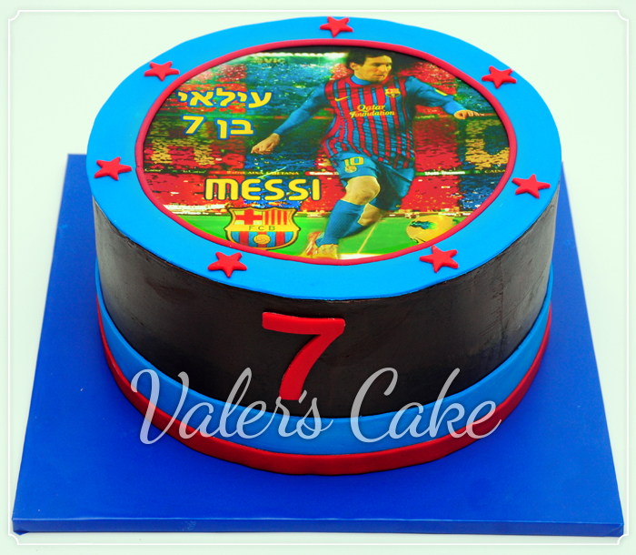 עוגת-מסי-11