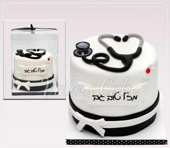 עוגת-רופא