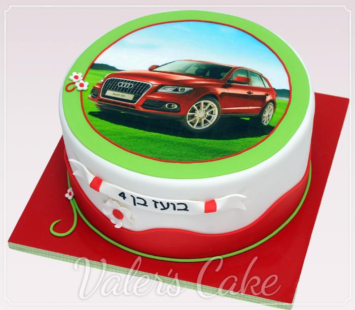 עוגת-אאודי
