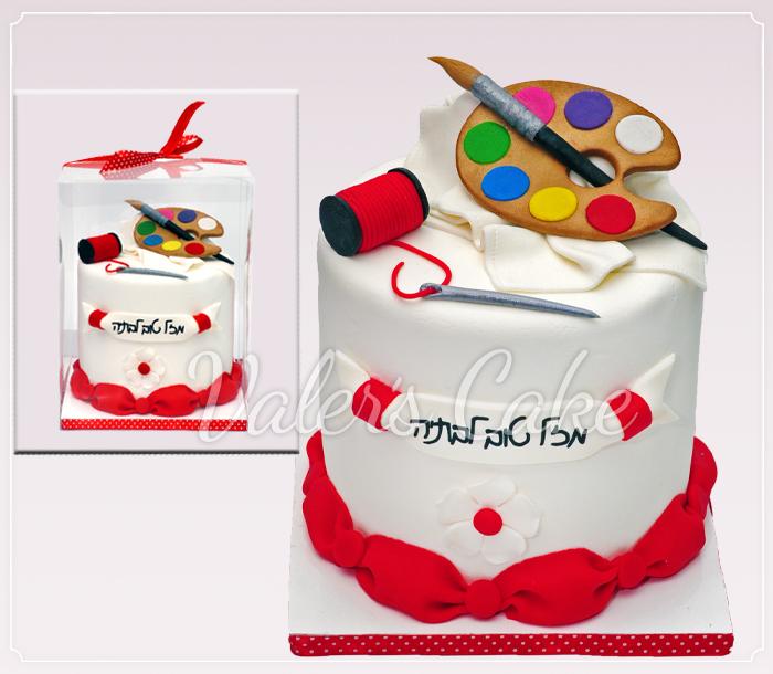 עוגת-צייר