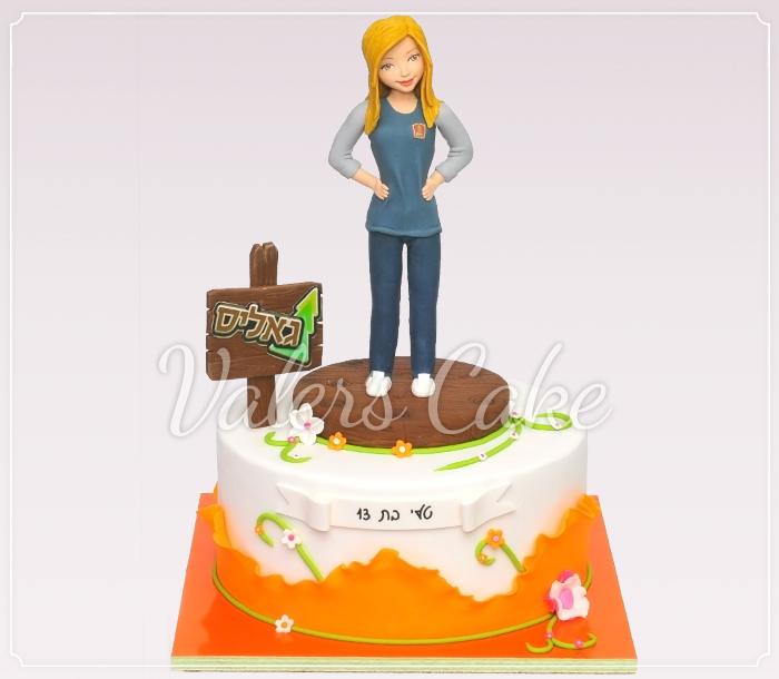 עוגת-גאליס-ואליאנה