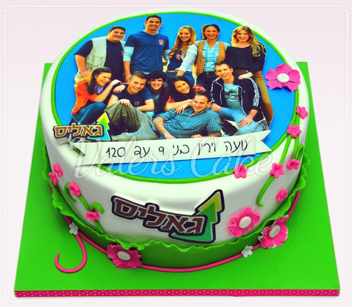 עוגת-גאליס-25