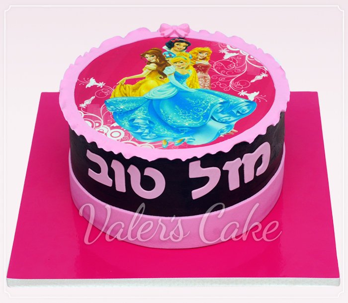 Disney Princess עוגת נסיכות-17