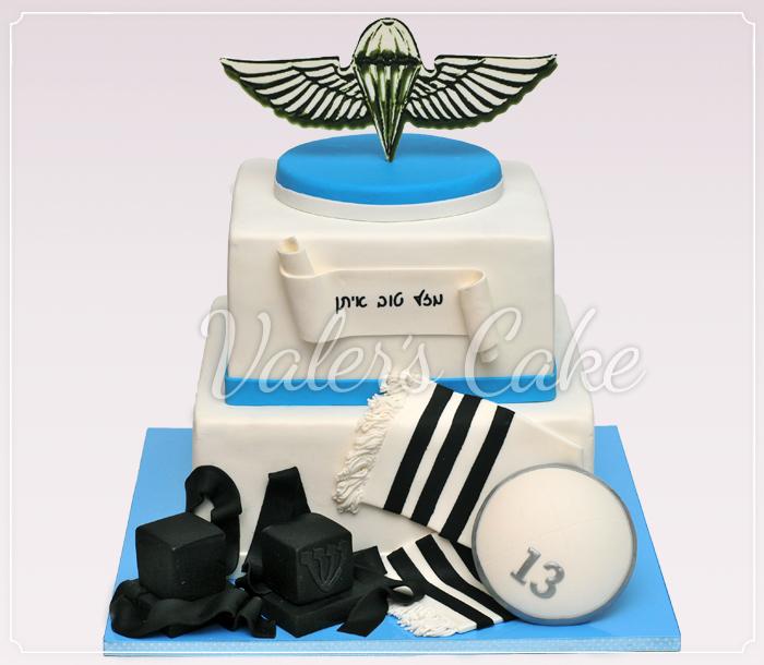 עוגת-בר-מצווה