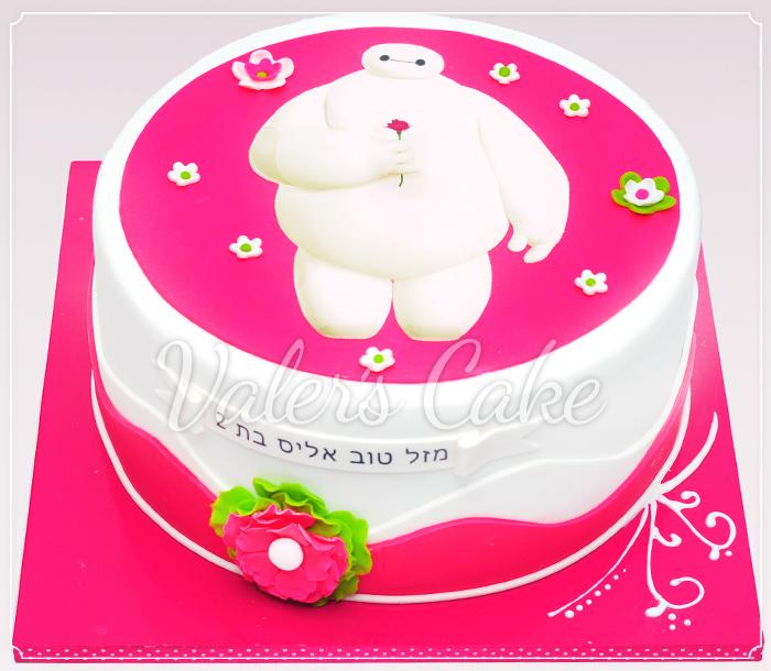 27-עוגת-BYEMAX