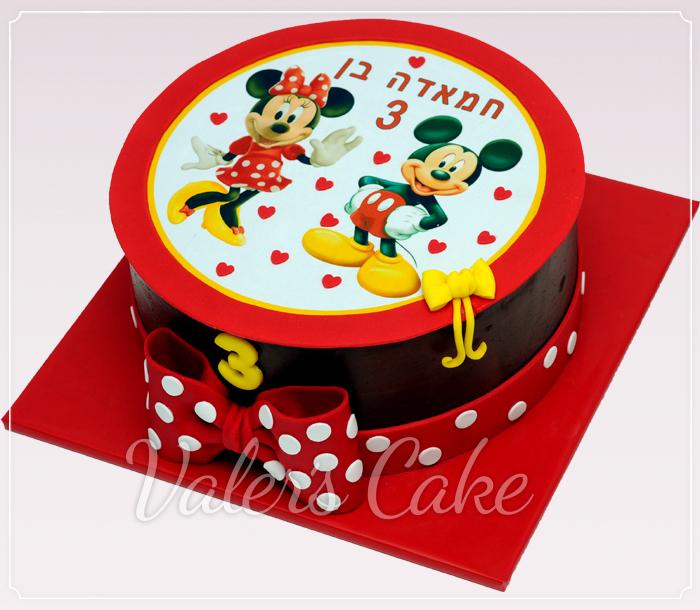 עוגת מיני-ומיקי